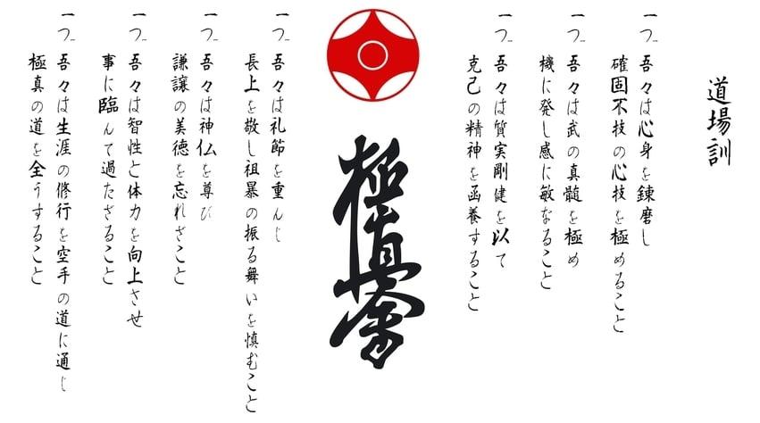 przysięga dojo kun