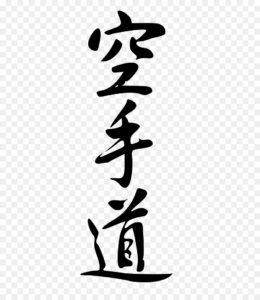 karate do kanji